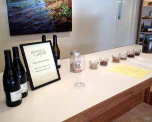 The Cherry Ridge Syrah was laid out alongside bowls of the spices and fruit that are often considered 'ingredients' in such a wine.